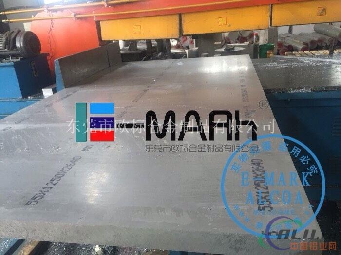 进口2017铝板 2017航空铝板