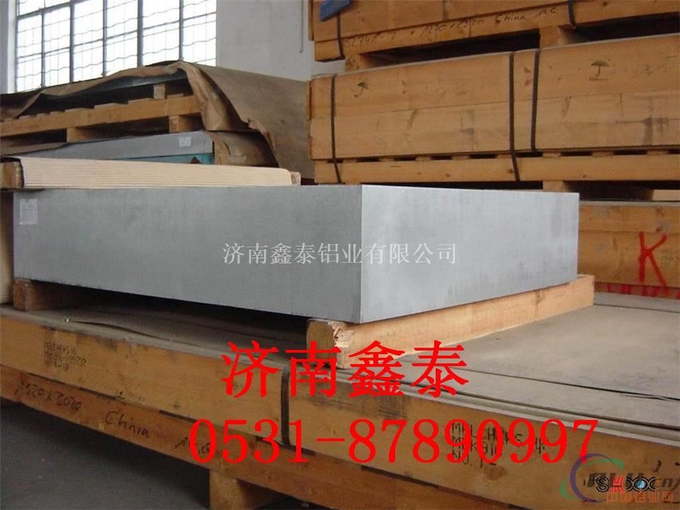10  20  厚铝板