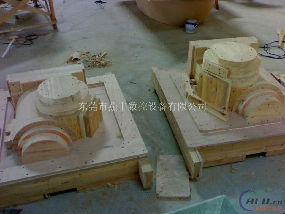 上海双曲铝木模机厂家13826956647