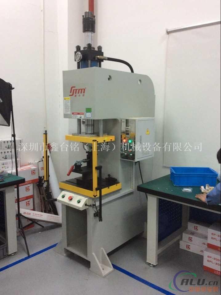 小型单柱液压机,小型油压机厂家图片