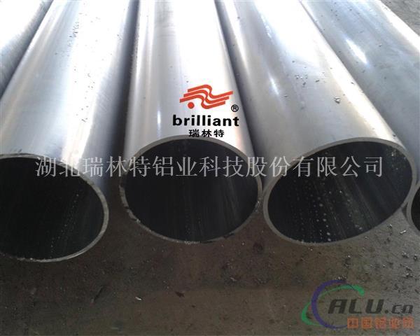5083无缝铝管  无缝铝管厂家