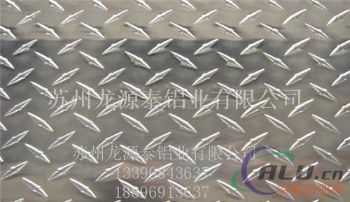 花纹铝板优惠价格