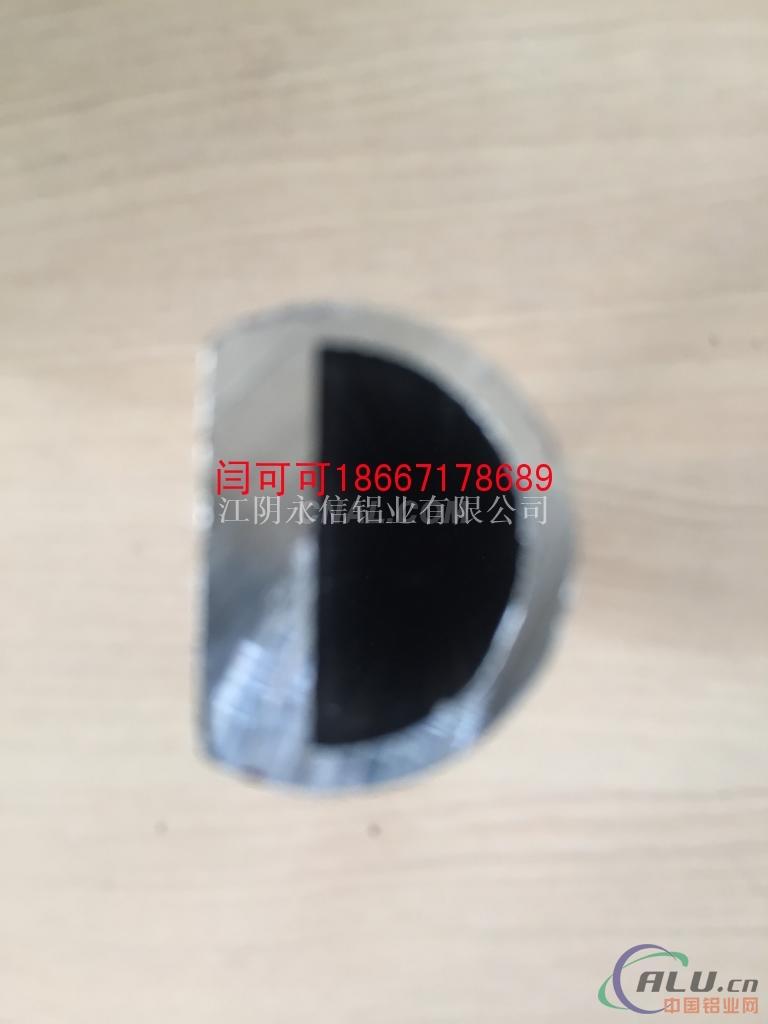圆管(半圆管)汽车配件工业铝型材