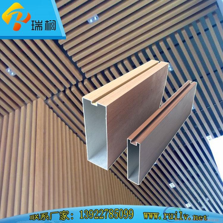 aluminum rectangular tube ceiling