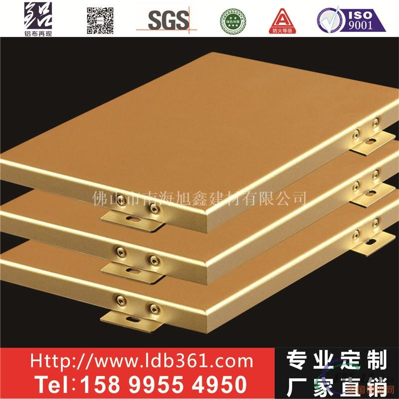 厂家供应优质铝扣板,铝单板,铝格栅,u型方通