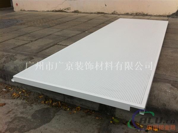 传祺4S店微孔镀锌钢板厂家供应