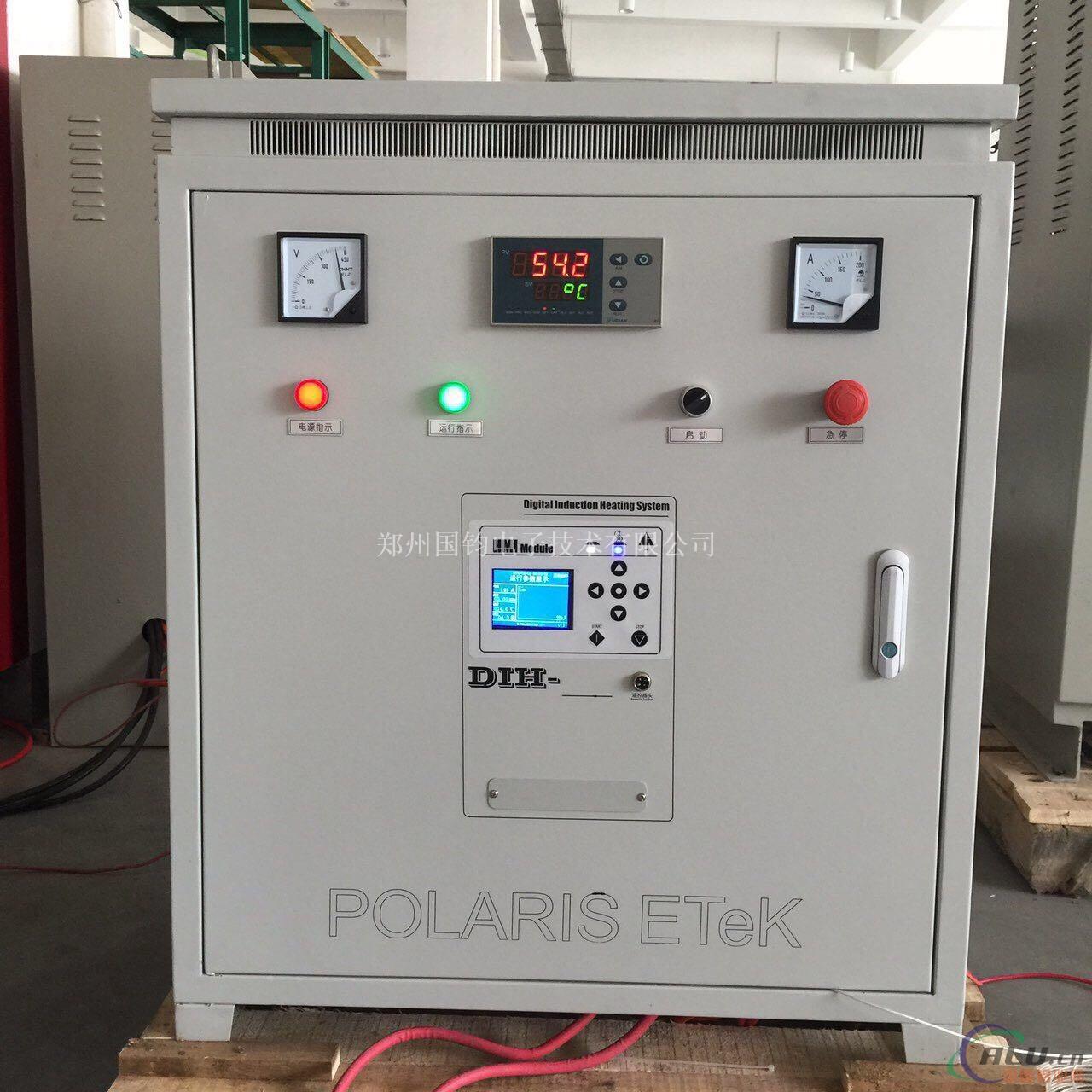 大型工件电磁感应拆卸热装设备