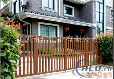 木纹铝方通 阳光房葡萄架铝型材