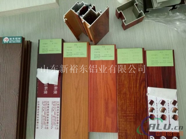 木纹烤漆工艺流程