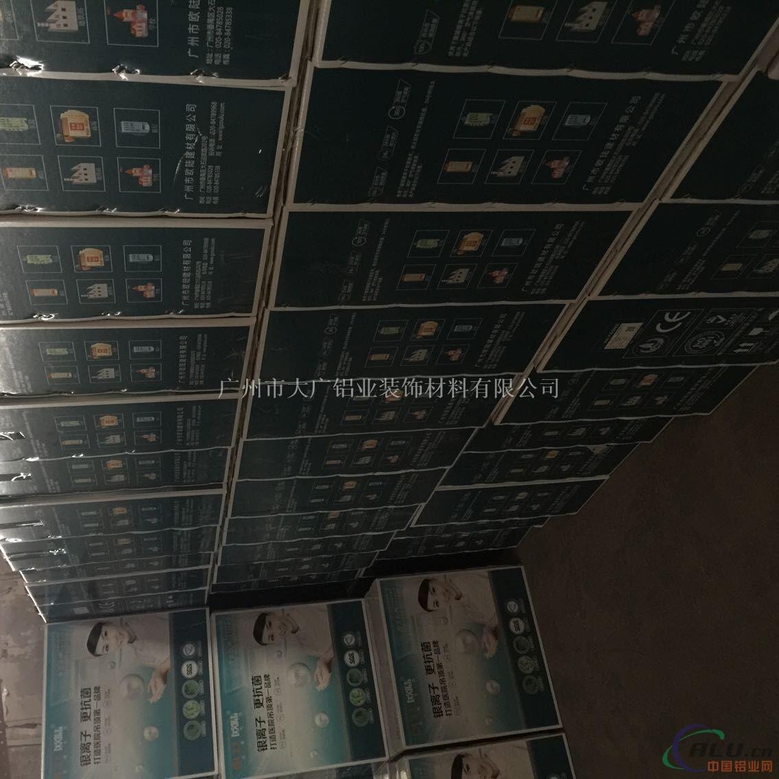 """冲孔铝天花吸音性能 在天花板系统会涉及到声学功能。在这里要提到""""声吸收""""和""""声放射""""这两个特性。天花的吸音孔和借助于板的背面的吸音材料,使每件天花板面很容易地转变成可吸音的金属天花板,金属天花板的吸音性能是依赖着以下因素实现的:吸音的材料、声流阻力、吸音孔的穿孔率;  冲孔金属天花产品能够有效解决噪音问题。当发出噪音之来源在指定的吸音范围内,噪音经过隔音物料后,产生摩擦,将声波能量转换成热能,从而降低波值。在室外或室内的环境下,天花板的冲孔形式及吸音材料的不"""