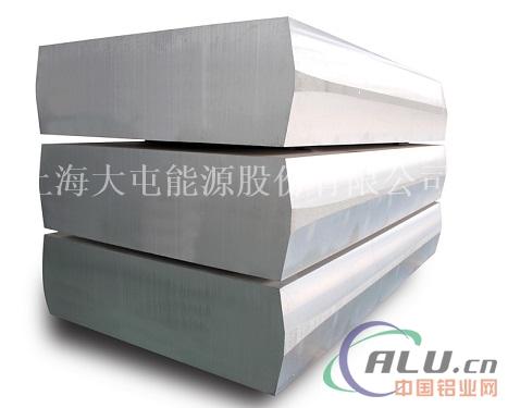 铝及铝合金扁铸锭