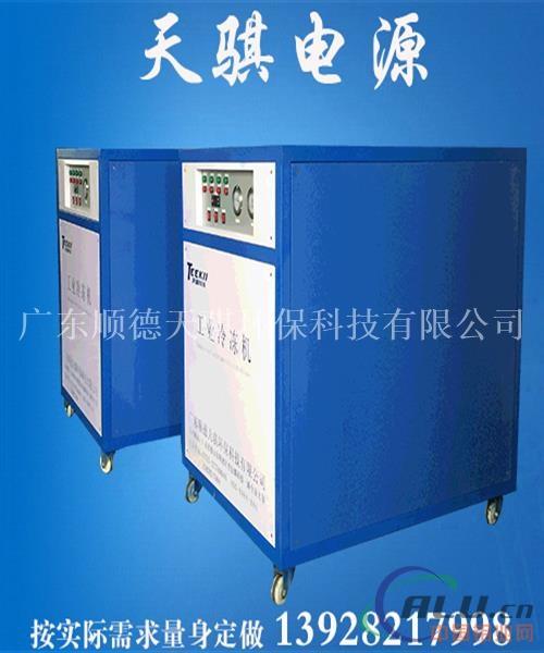 冷冻机,工业冷冻机