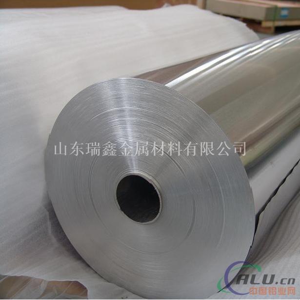 铝箔材质8011 1235 1145