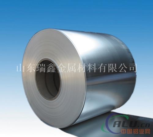 铝箔制品大量订做
