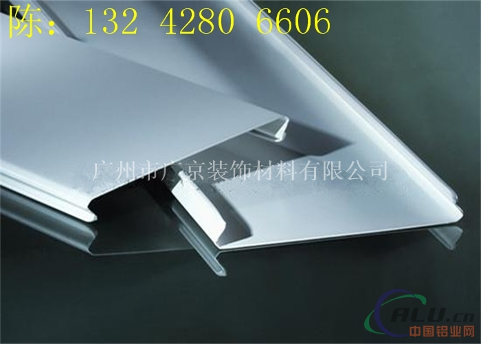 铝条扣吊顶天花300面板规格厂家