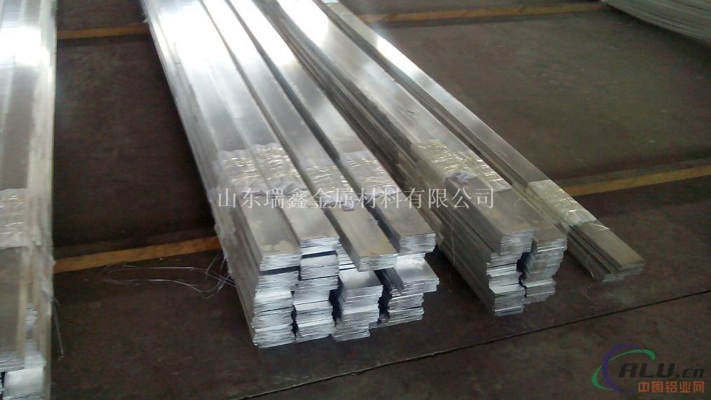 铝合金各种制品齐全
