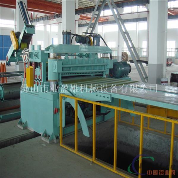 铝板精密分条机铝板分条机厂家