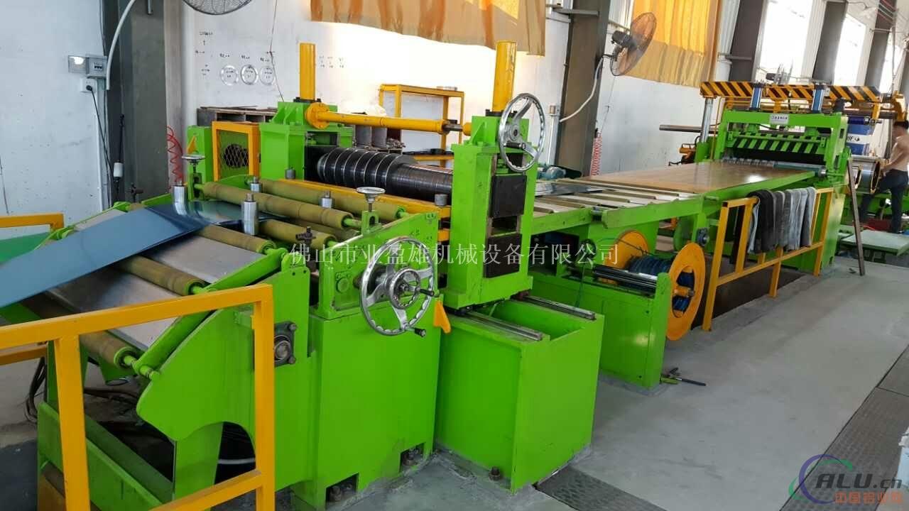1300铝板分条机全自动分条机