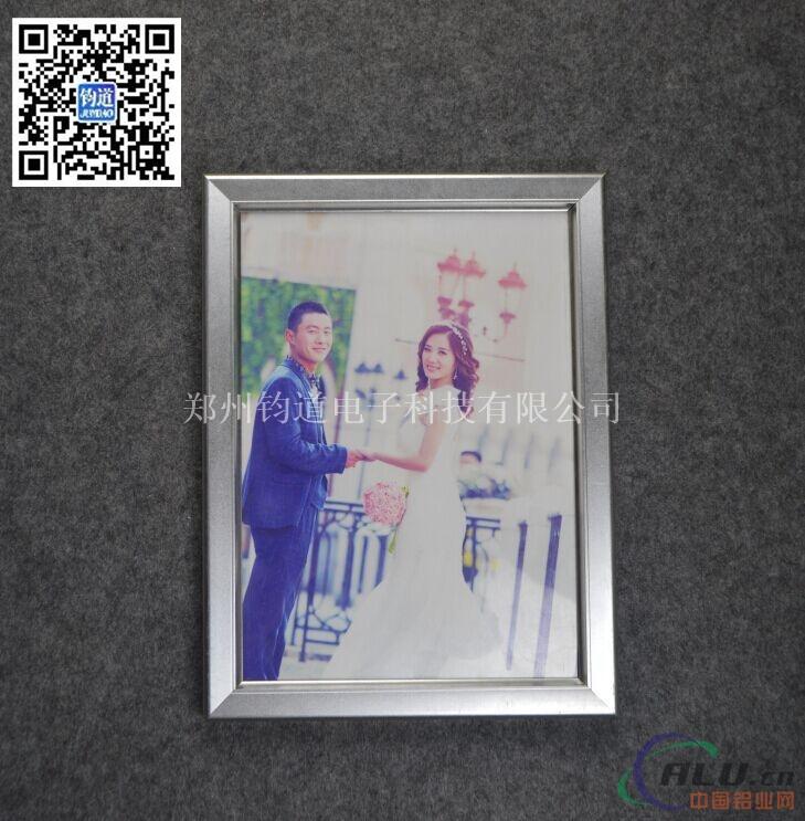 铝合金广告边框生产厂家展板相框批发价格