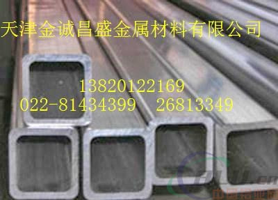 聊城 6061小口径铝管,挤压铝管厂家