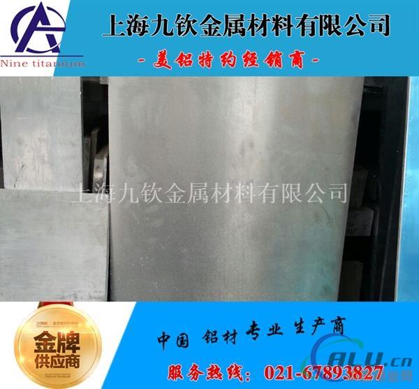 国标西南铝3A21铝板