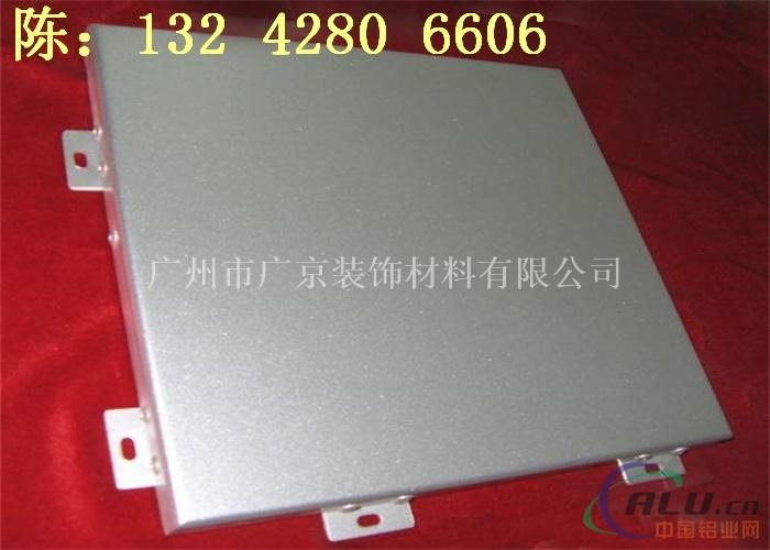 铝单板幕墙装饰厂家低价促销