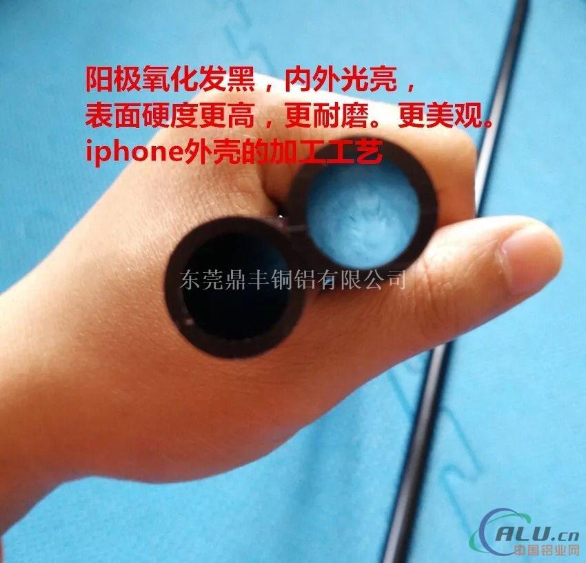 氧化铝管套管外16内12.1 国标铝管