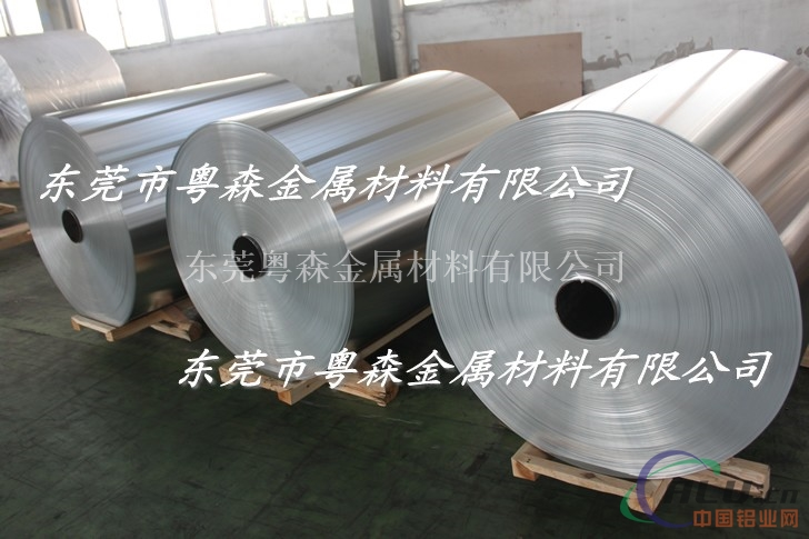 供应:1100热轧合金铝带 6061精密软态铝带