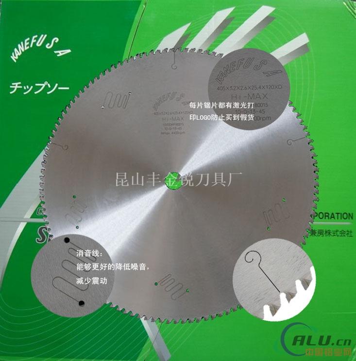 日本兼房锯片  进口兼房切铝锯片