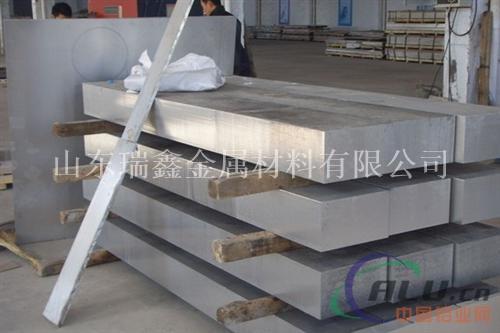 氧化铝  铝型材