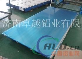 5052H32  3厚合金防锈铝板 船板