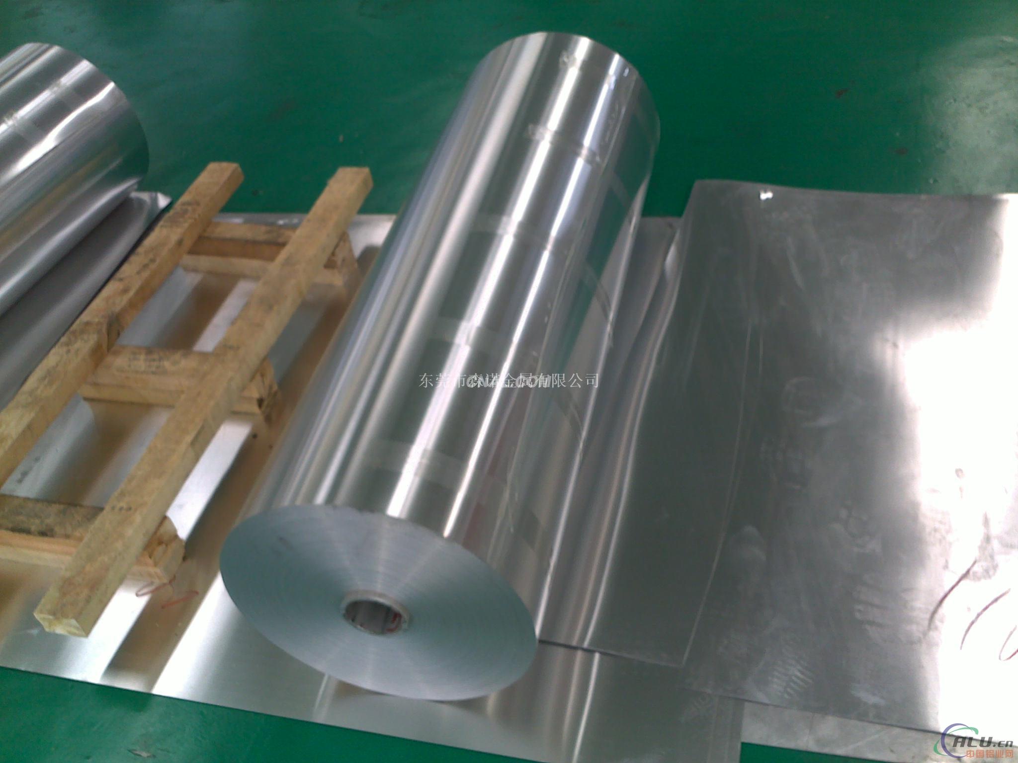 特别用于制造飞机结构及其他要求强度高,抗腐蚀性能强的高应力结构体