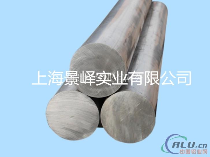 3003铝管、3003铝合金、材质与规格
