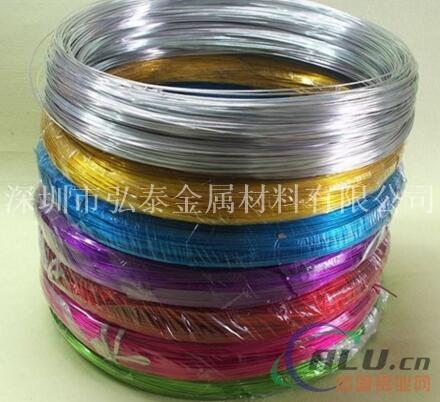 铜包铝线 5654环保铝线