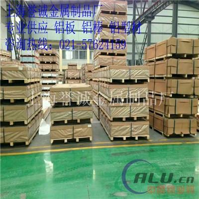长期供应铝卷 1060铝卷生产厂家