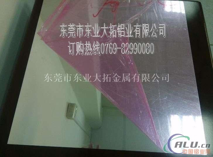 易航空调电路板