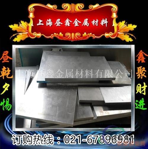 进口7A10铝板现货 超硬LC10铝板裁切