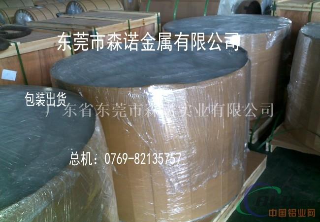 6061可折弯铝板