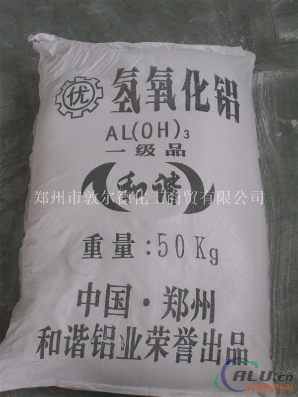 氢氧化铝(河南)