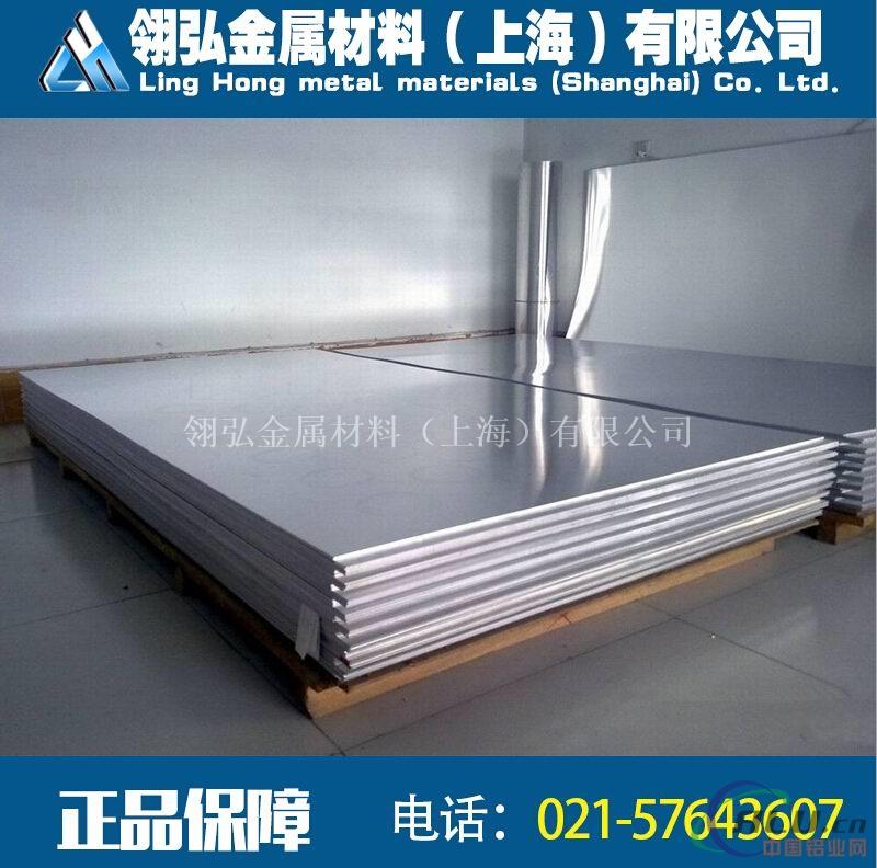 AL7075T6高强度超硬铝棒