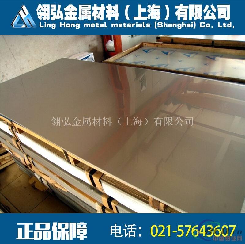 耐磨超厚铝板5083