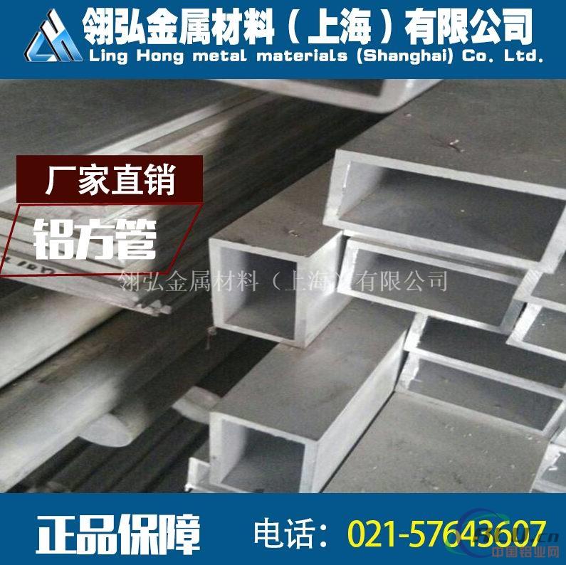 铝合金管5083