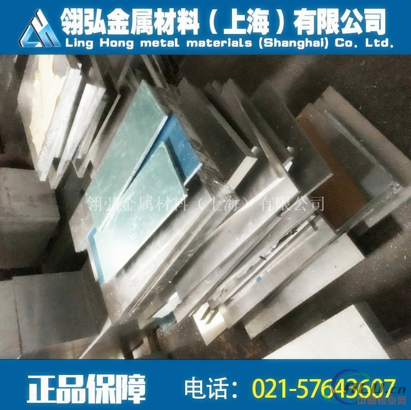 5052光亮铝板 5052铝板销售