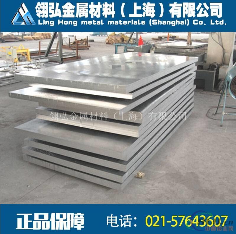 5083H112高精密铝厚板