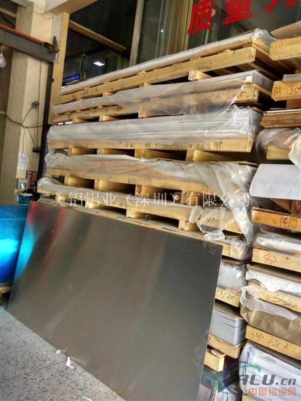 2.0mmx1.5x3.8m大规格5052h32折弯铝板