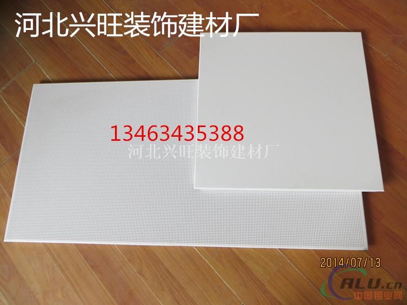 喷涂吊顶铝扣板价格 铝天花板厂家生产报价