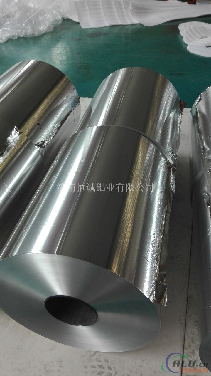 厂家供应 厨房用铝箔纸