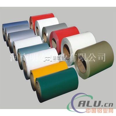 明泰彩涂铝卷厂家直销   品质保证