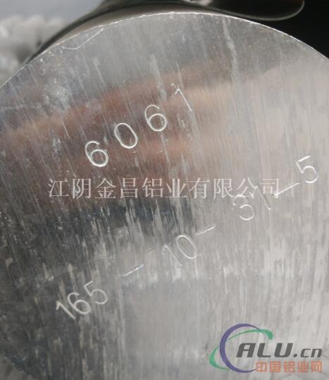 6061T6铝合金型材