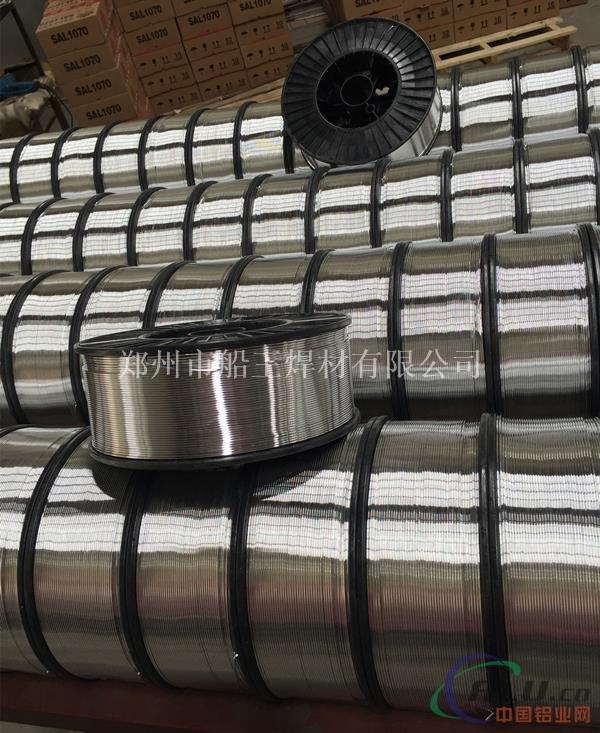 SAL3纯铝焊丝